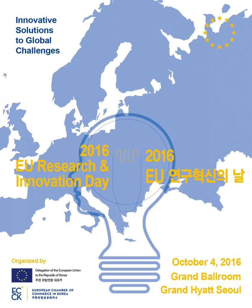 2016-EU-RI-Day_Key-visual