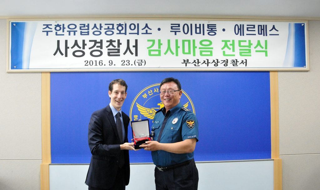 20160923_Appreciation Plaque Ceremony for Busan Sasang Police (3)