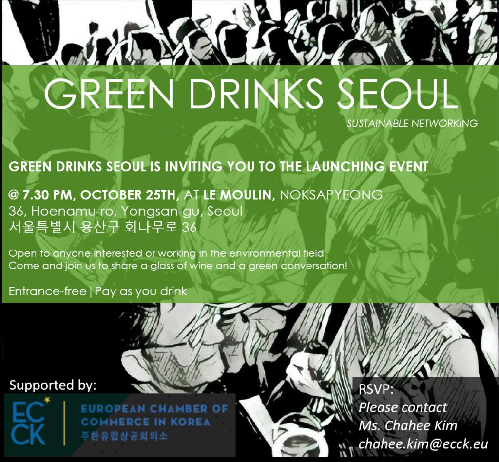 Green Drinks Flier_v2