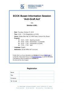 Invitation to ECCK Busan Information Session_October 27, 2016_1