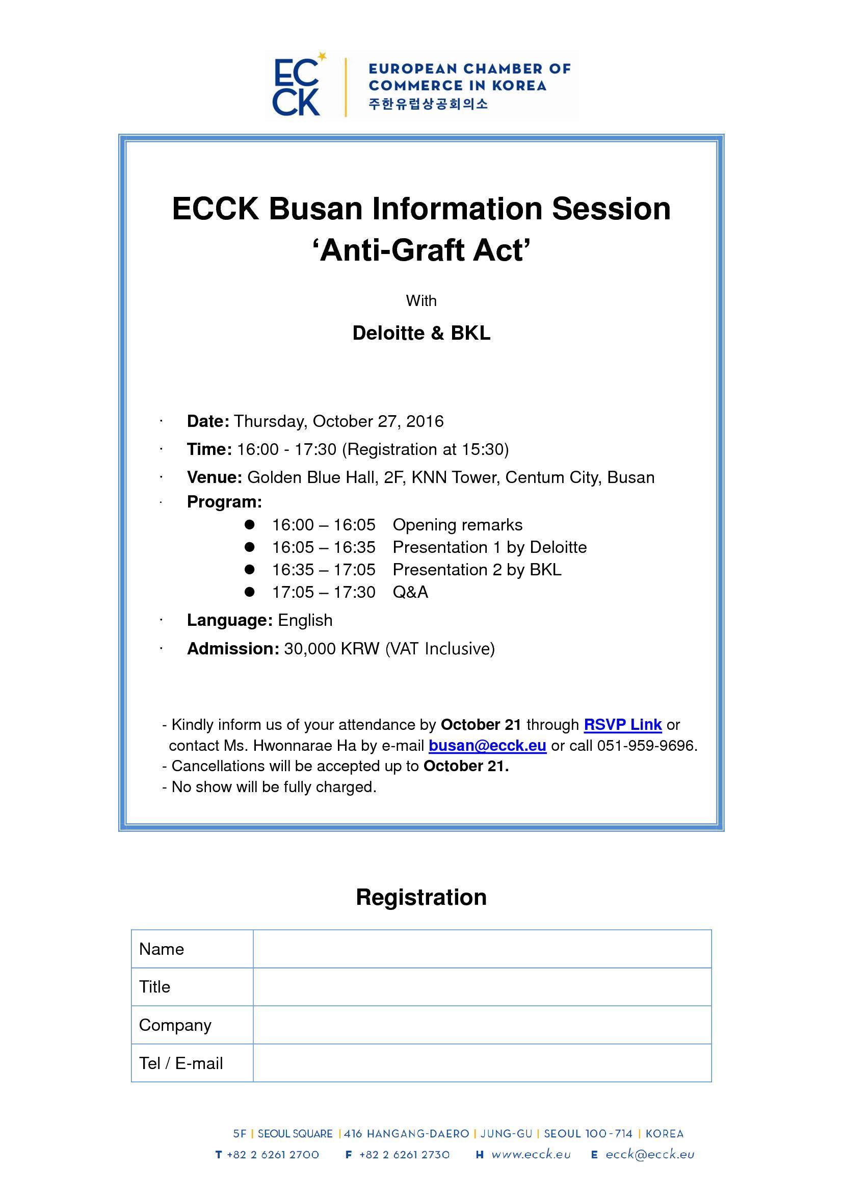 ECCK Busan Information Session 'Anti-Graft Act'