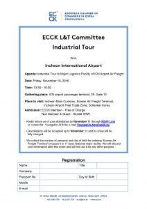 Invitation_ECCK LT Industrial Tour_1118 (re)_1