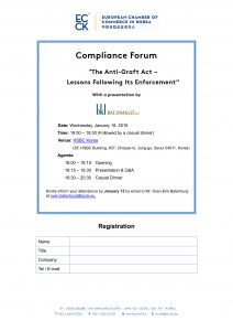 Compliance Forum_January 18_1