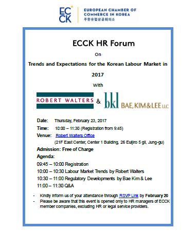 ECCK HR FORUM