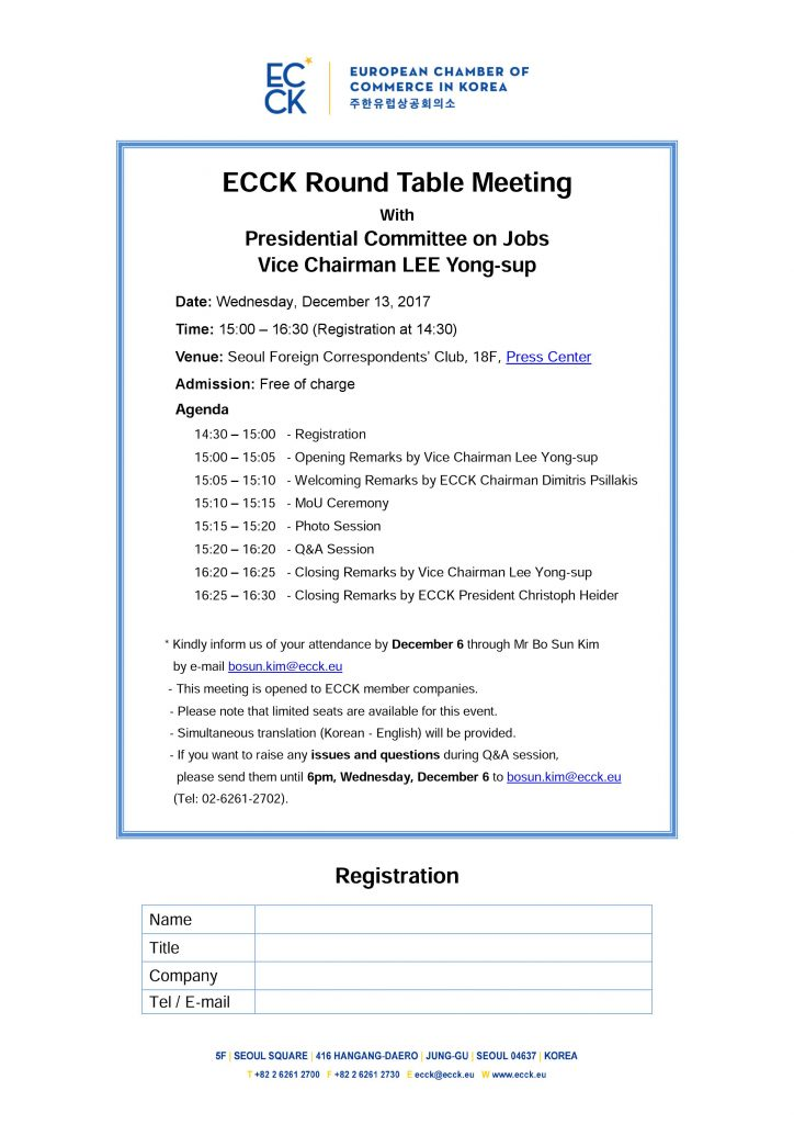 Round Table Jobs Application.Ecck Round Table Meeting With Presidential Committee On Jobs