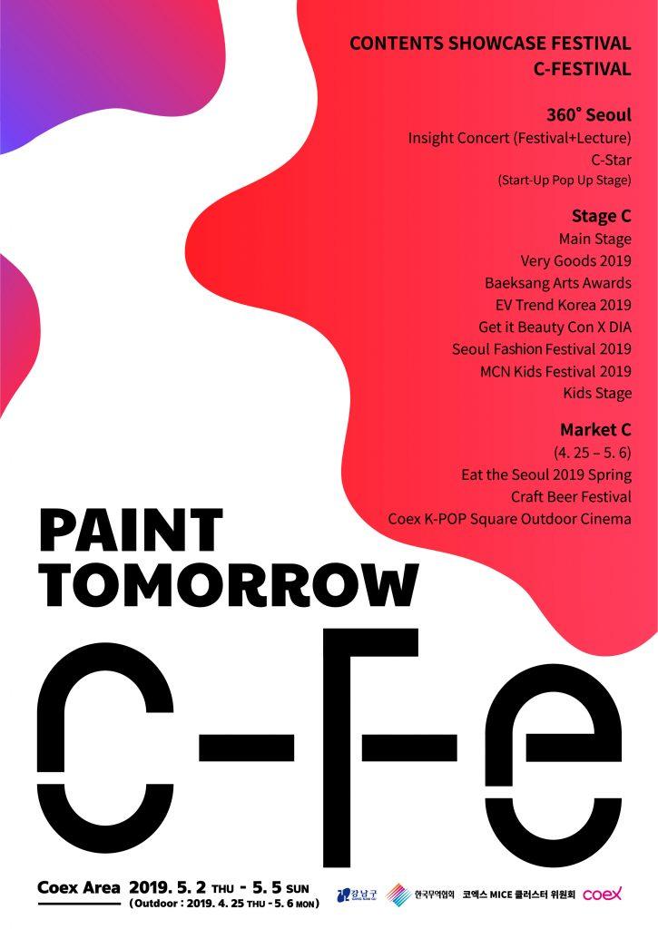 Event Notice] ChosunBiz' Future Energy Forum June 26